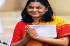 bjp mp maneka gandhi said youth gave sultanpur international recognition