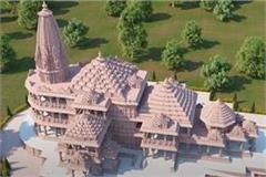 ram temple president ramnath kovind gave 5 lakhs