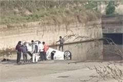 overspeed car falls into sidhwan canal 1 dead