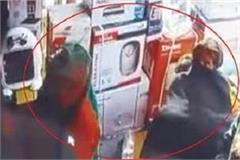robbery at jalandhar phagwara gate