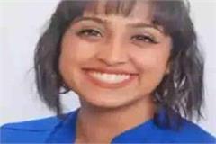 punjab  daughter s become digital director of biden s wife