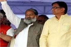 anil vij and dhankhar effigy