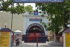 etah jail the crooks demanded a ransom of 10 lakhs deputy jailer suspended