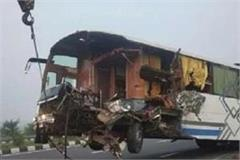 bus collided with a tanker parked on agra lucknow expressway 2 killed