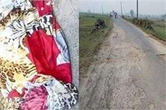 jija sali died in accident
