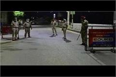 night curfew ends in punjab from today