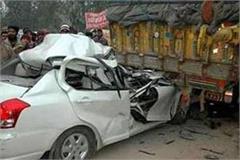 kannauj car rammed into truck on agra lucknow expressway 3 killed