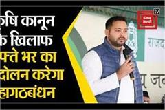 tejaswi yadav s announcement