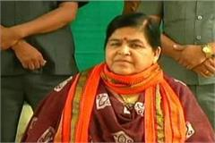 shivraj s minister usha thakur surrounded by robbery charges