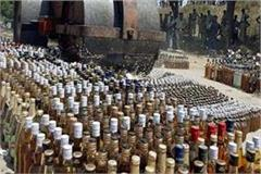 jamui foreign liquor seized during vehicle check 2 smugglers arrested