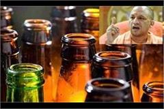 bulandshahr 5 dead due to drinking poisonous liquor cm