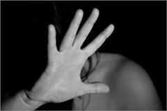 woman raped in shahjahanpur