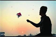 even the thread will not let the kite flying trust
