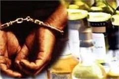 police caught 33 boxes of illicit liquor and two kilos of hemp