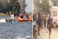 the boat full of deaths overturned in the ganges 14 rescued by divers