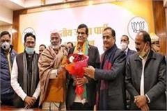 up mlc elections bjp declared 4 candidates including former ias arvind sharma