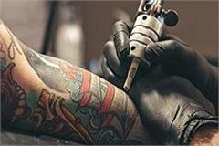 fatty liver disease tattoo conection