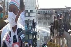 congress protests reached to encircle raj bhavan
