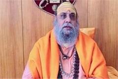 tandava  mahant giri said  now is the time to explain  beat them