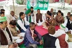 president of kisan union was out in delhi march akhil sangharsh in custody