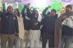 farmers protest the corona vaccine