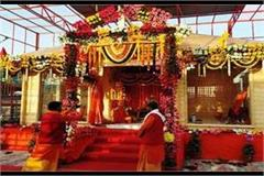 now devotees will be able to join ramlala s aarti again