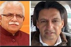deepender singh hooda gave a big advice to cm khattar