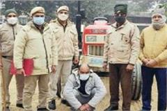 one arrested with stolen tractor second accused absconding