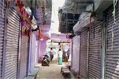 businessmen kept the market closed in protest of rising criminal incidents