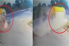 the truck climbed on the bonnet by dragging the car 600 meters