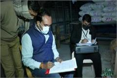 supply controller suspended in indore