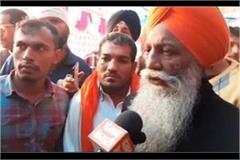 haryana news haryana united kisan morcha constituted chadhuni
