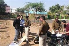 pratapgarh rs 8 lakh seized recovered by 2 people during police check