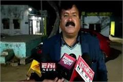 badmash fired indiscriminate bullets on bjp district panchayat car