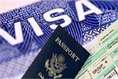 good news for foreign and job visa