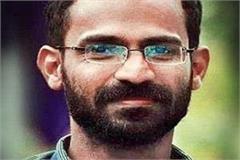 journalist kappan s release hearing postponed for next week