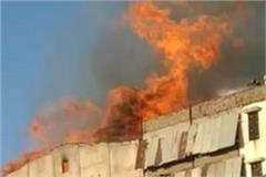 fire in cold storage at indore