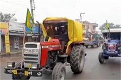 hundreds of tractors reached rewari by tikri border