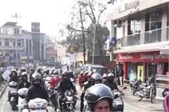 road safety campaign begins in una women organize scooty rally