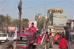 punjab farmers also took out tractor parade