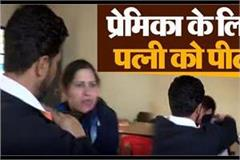 coach s affair with student husband beaten up if asked