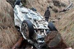 two national players of haryana s died due to car fall in himachal
