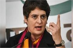 commission member s statement on gang rape shameful priyanka