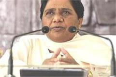 4 senior officers arrested in memorial scam in mayawati government