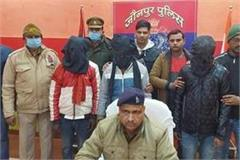 3 crooks arrested while planning big robbery in jaunpur