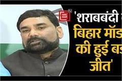 statement of jdu spokesperson