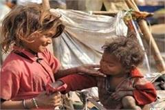 up child reform organization to run campaign to stop child begging