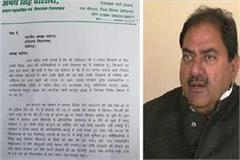 abhay singh chautala sent resignation to speaker update