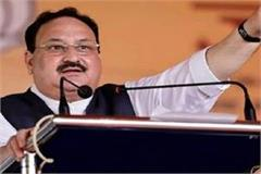tthe biggest mantra to win the booth jp nadda
