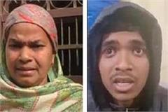 mother suspect caught singhu border made shocking disclosure